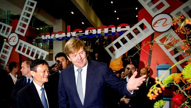 Staatsbezoek aan China afgesloten