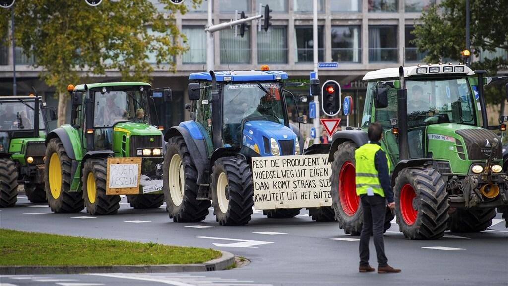 Het protest in Den Bosch.