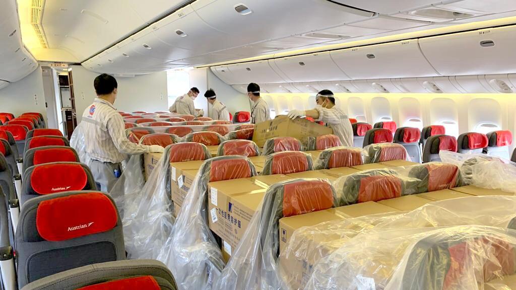 Een passagiersvliegtuig van Austrian Airlines.