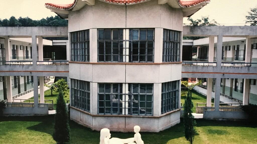 Het weeshuis waar Xiangxia een groot deel van haar eerste levensjaar doorbracht.