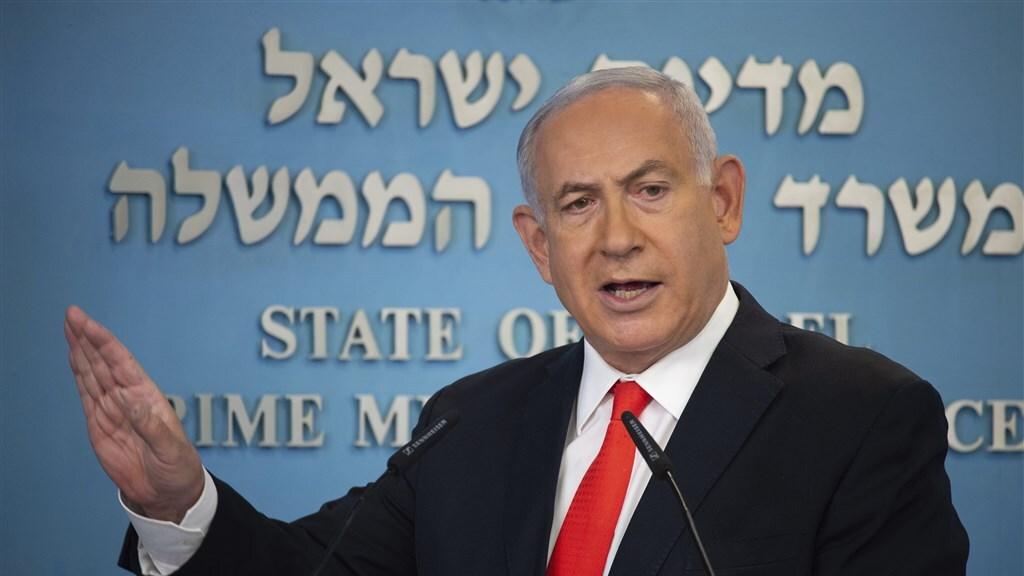 Netanyahu tijdens zijn toespraak