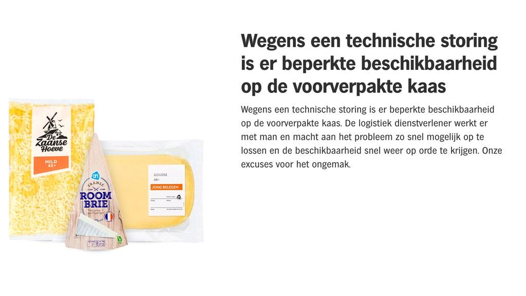Albert Heijn waarschuwt voor 'beperkte beschikbaarheid'.
