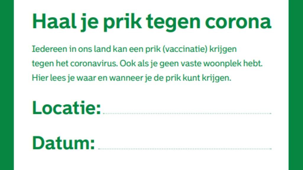 Een poster die de GGD Rotterdam gebruikt om mensen op te roepen zich te laten vaccineren.