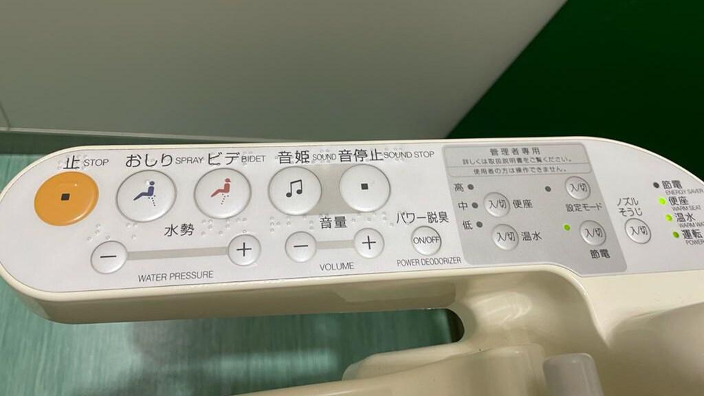 Bedieningspaneel van een Japanse wc.