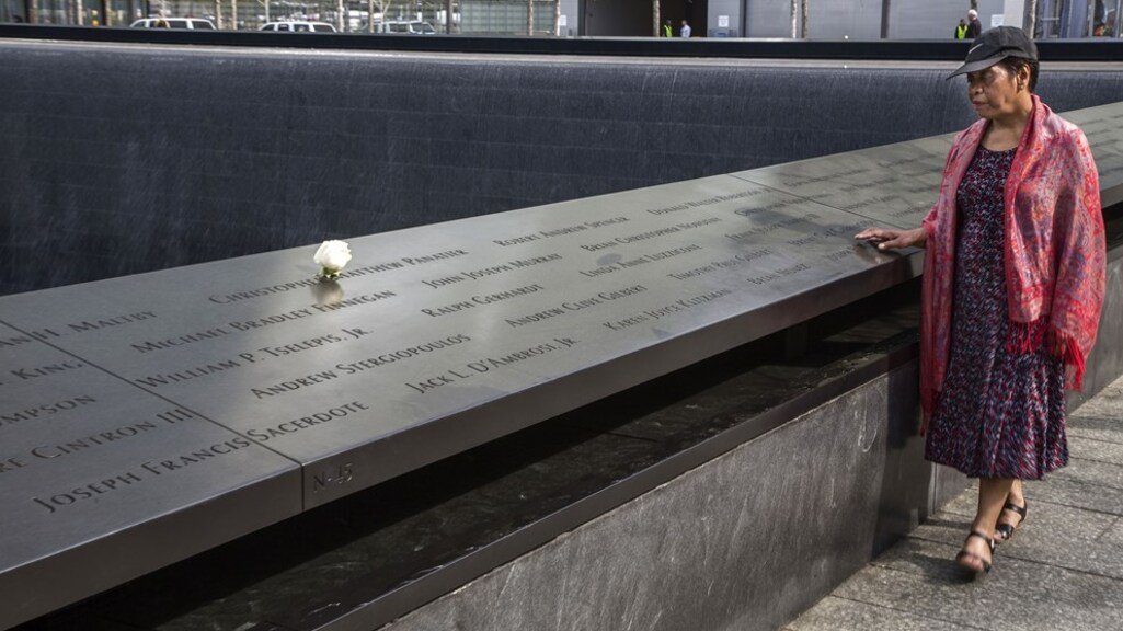 Het monument met alle namen