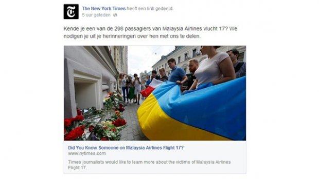 Oproep New York Times: deel je herinneringen