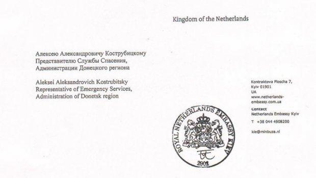 Bedankbrief Nederland aan Oekraïense functionaris