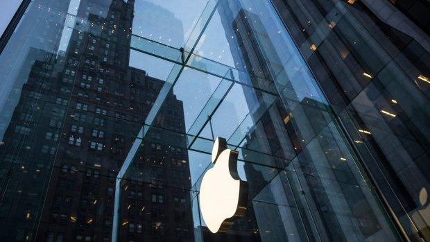 'Miljardennaheffing voor Apple komt waarschijnlijk vandaag'