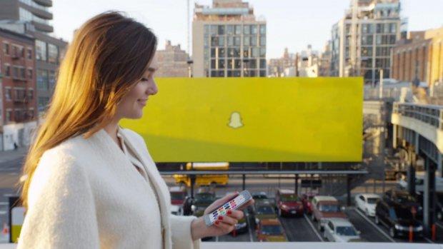 Shoppen kan binnenkort ook met Snapchat