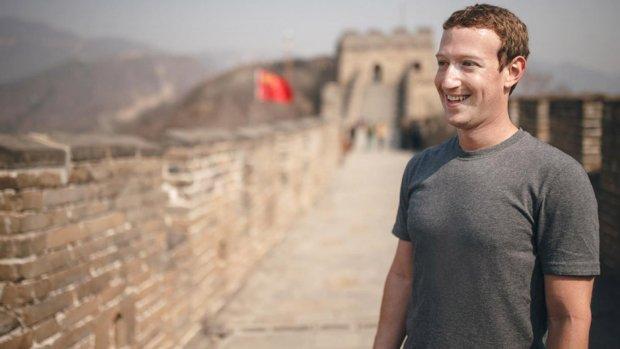 Geen likes van de buren: Zuckerberg verpest uitzicht met muur