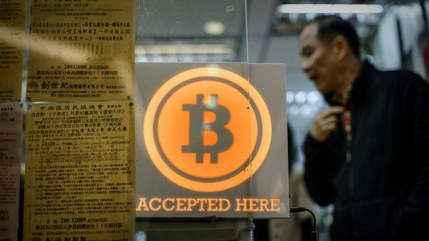 Bitcoin enorm in trek, virtuele munt duurder dan goud