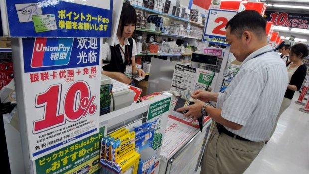 In Tokio record contant geld teruggebracht