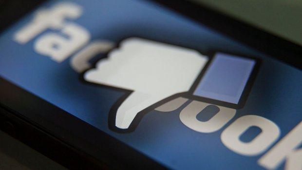 Facebook krijgt boete van 1,2 miljoen voor privacyschending