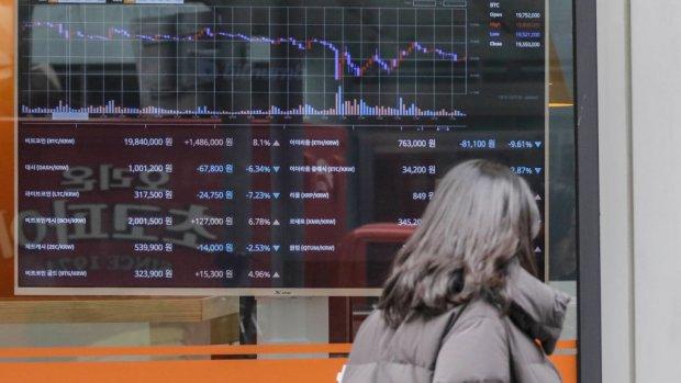 Zuid-Korea overweegt cryptohandelverbod