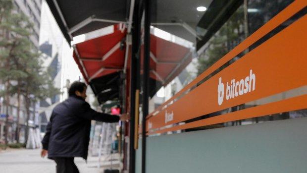 'Zuid-Korea wil belasting heffen op crypto-inkomsten'