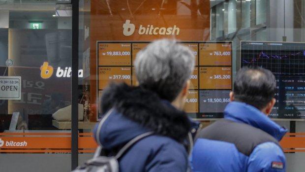 Zuid-Korea is eruit: legt cryptohandel via banken aan banden