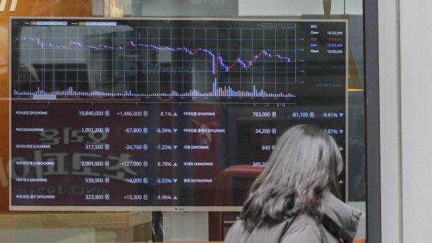 Japanse beurs verliest voor miljoenen aan cryptomunten