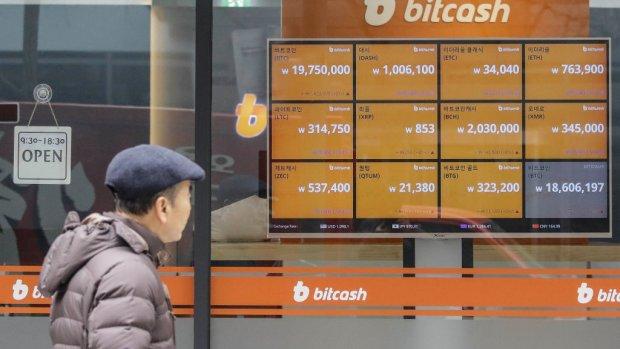 Zuid-Koreaanse cryptocurrency-toezichthouder dood gevonden