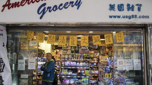 Amerika wil 1300 Chinese producten belasten
