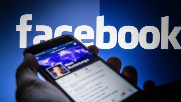 Zorgverzekeraar Menzis stopt met Facebookfunctie op website