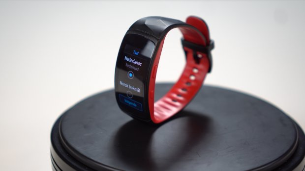 Bright Stuff: Samsung Gear Fit2 Pro