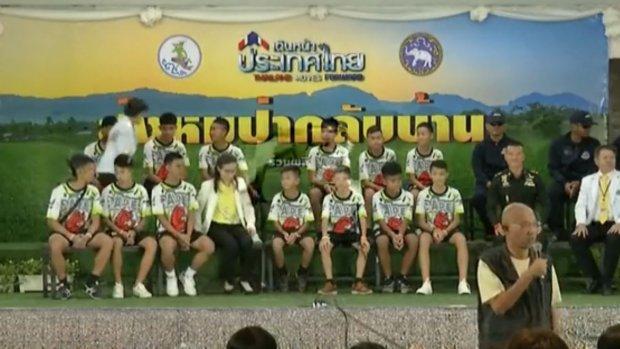 Thaise grotjongens zijn na redding al ieder 3 kilo aangekomen