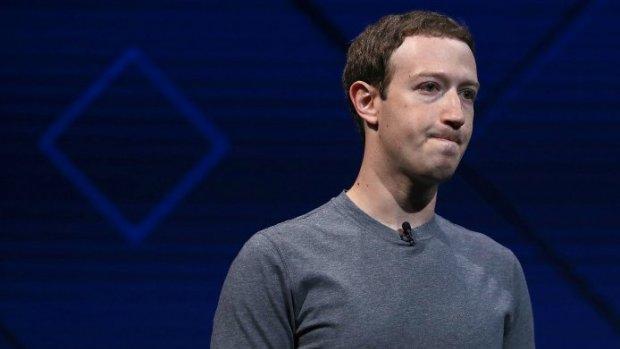 'Facebook gaf bepaalde bedrijven speciale toegang tot data'