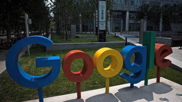 'Nog geen besluit over lancering Google in China'