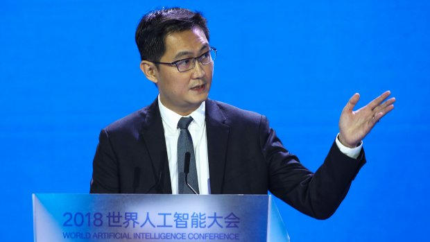 Techreus Tencent wil 1 miljard ophalen met beursgang streamingdiensten
