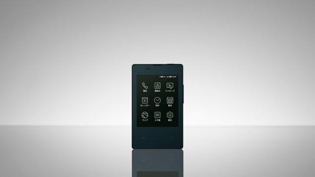 Dunste telefoon ter wereld past in je portemonnee