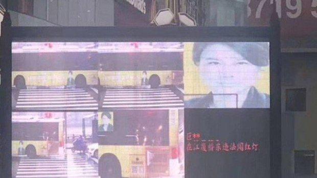Gezichtsherkenning Chinese politie verwart bus met mens