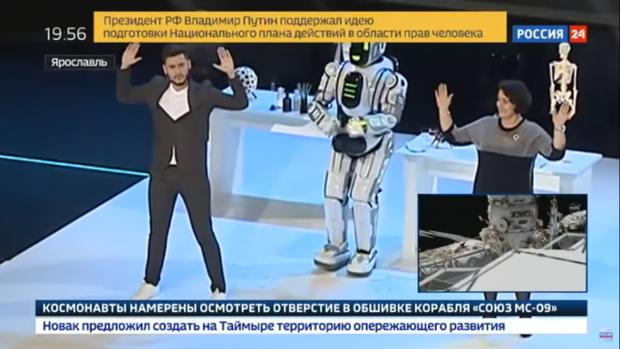 'Extreem goede' Russische robot blijkt man in pak