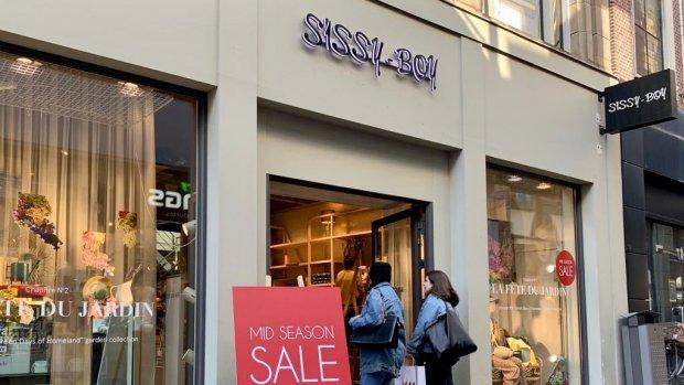 Winkelketen Sissy-Boy op de rand van faillissement