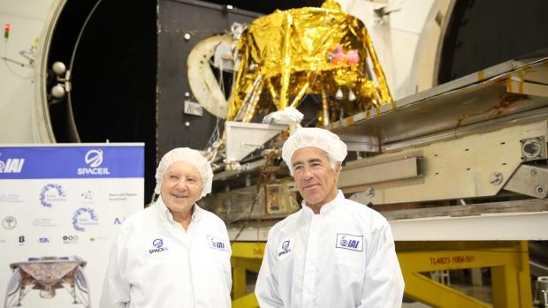Israël landt voor historisch laag bedrag op de maan