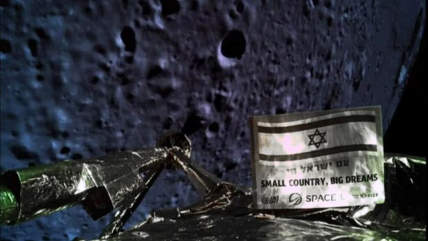 Maanlanding sonde Israël mislukt