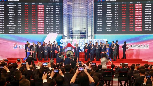 'Bizarre' aftrap nieuwe Chinese techbeurs Star Market