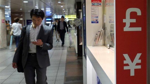 Na China ook Japan? Geruchten over ingrijpen in koers yen