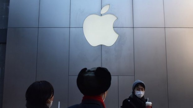 Apple: naheffing van 13 miljard is buiten alle proporties