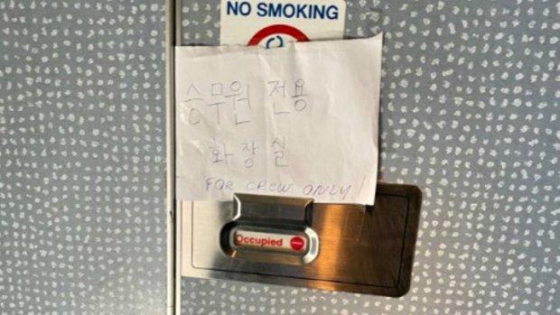 KLM diep door het stof na voor Koreanen discriminerend briefje coronavirus