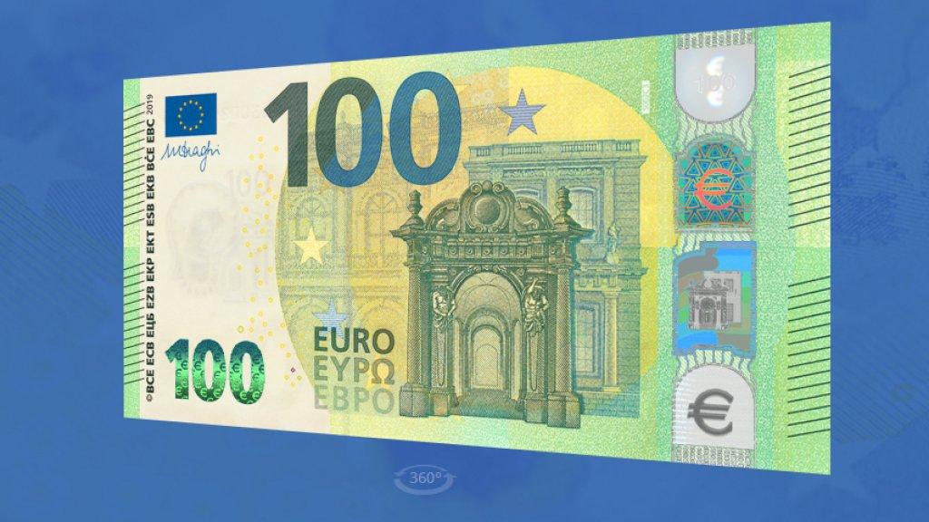 Het nieuwe biljet van 100 euro.