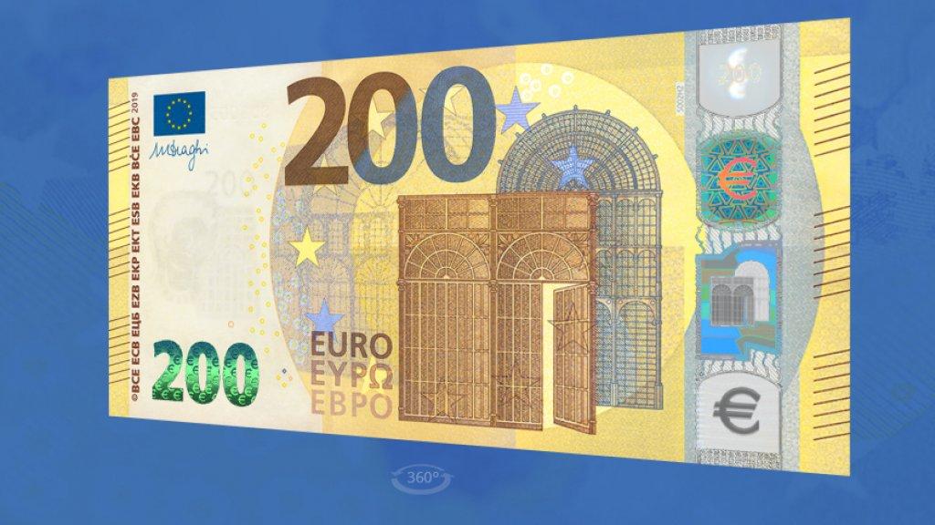 Het nieuwe biljet van 200 euro.