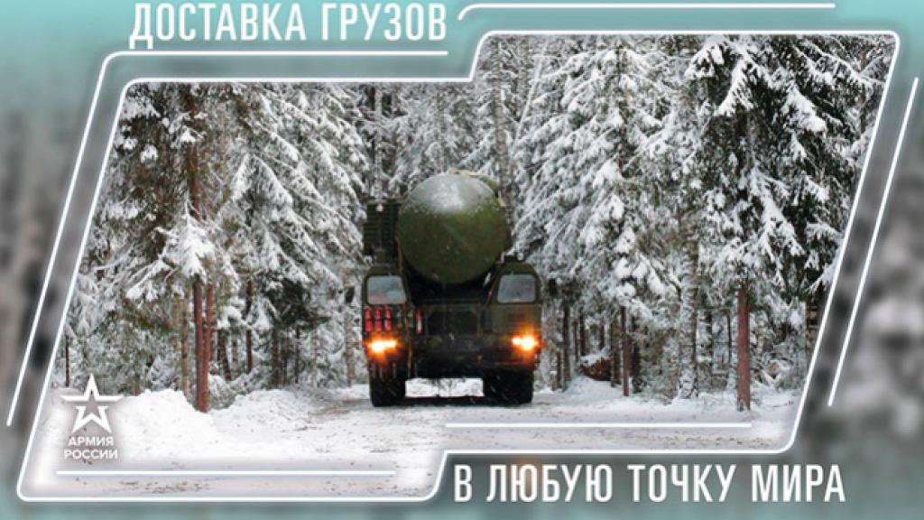 Vertaling: 'We bezorgen... op elke plaats ter wereld' (januari)