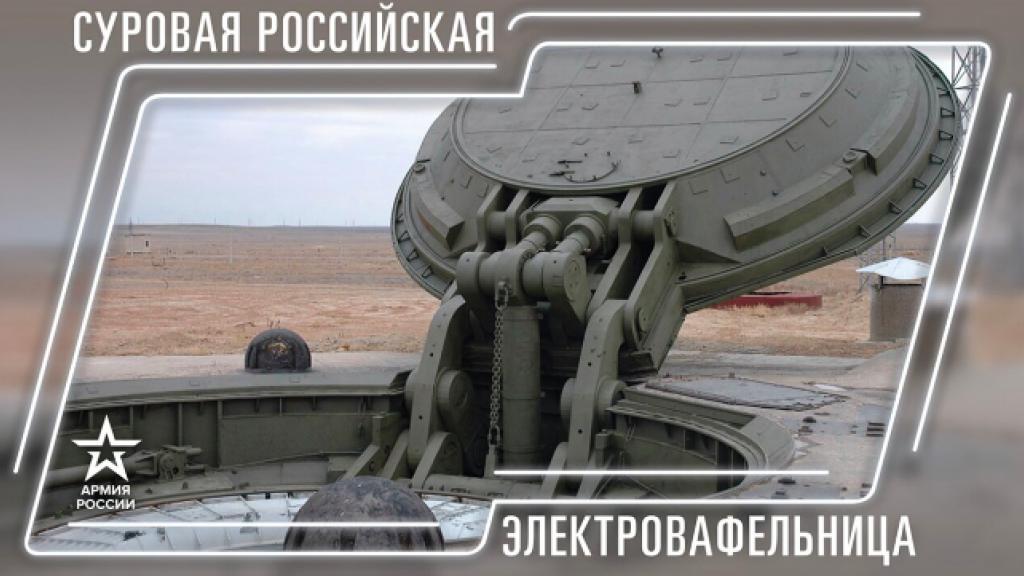Vertaling: 'Het strenge, Russische wafelijzer!' (juli)