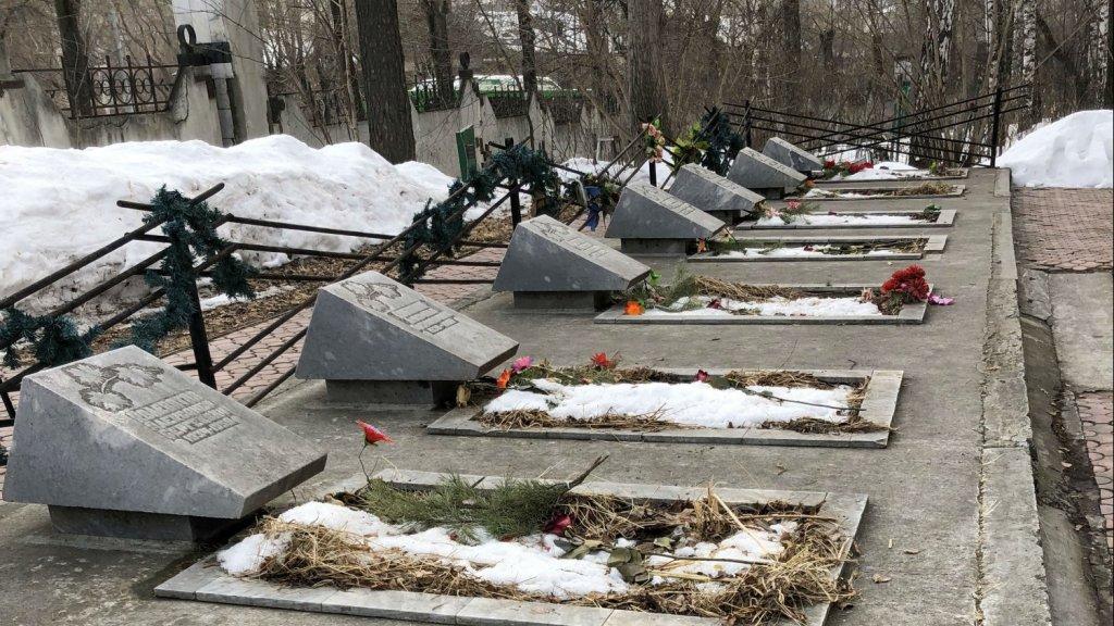 Graven van de hikers van de  Dyatlov-groep.