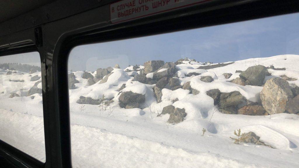 Het uitzicht vanuit de trein.