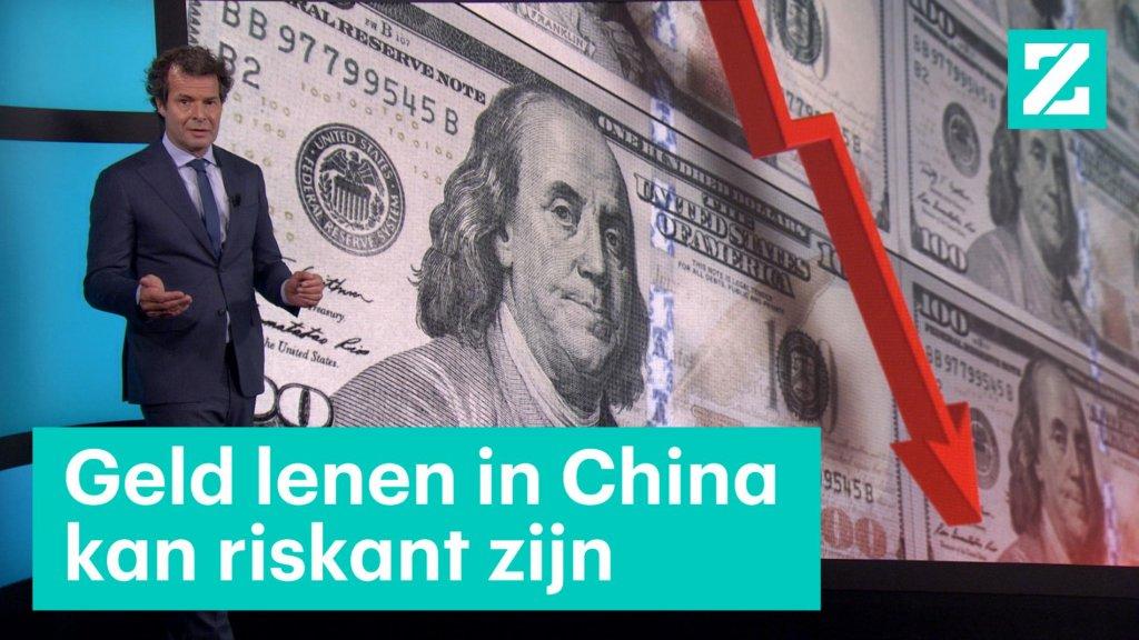 Waarom geld lenen van China best gevaarlijk is