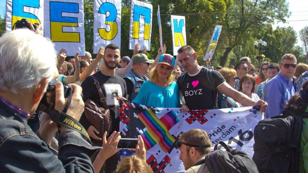 Hans bij de pride in Kiev (2016)