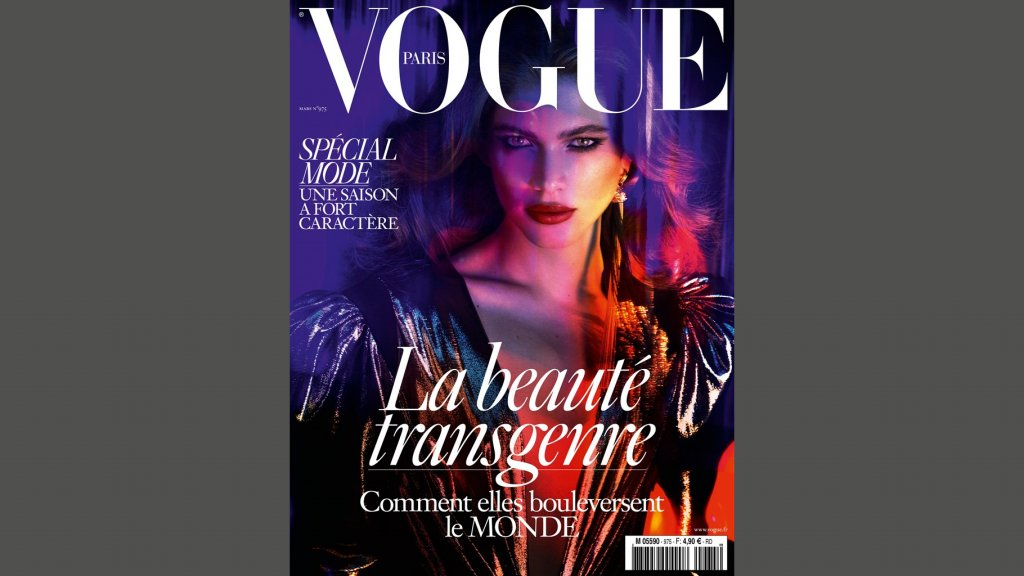 De cover van Vogue, februari 2017
