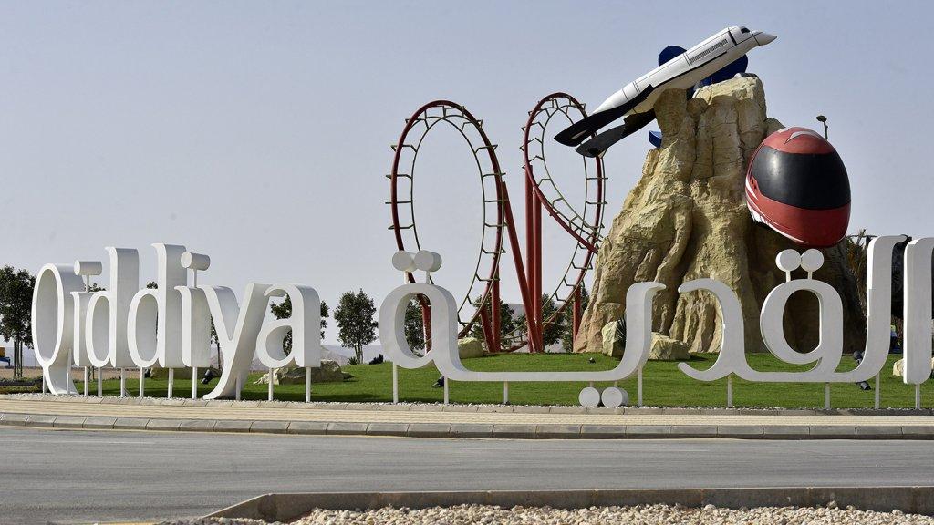 Al-Qiddiyah, de 'entertanmentstad' van Saoedi-Arabië