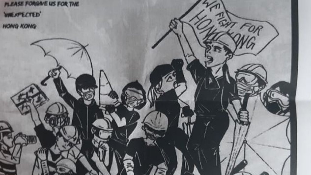 Protestcartoon van de demonstranten